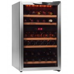 Vinoteca Vinobox 40 botellas 40GC 2T frontal principal